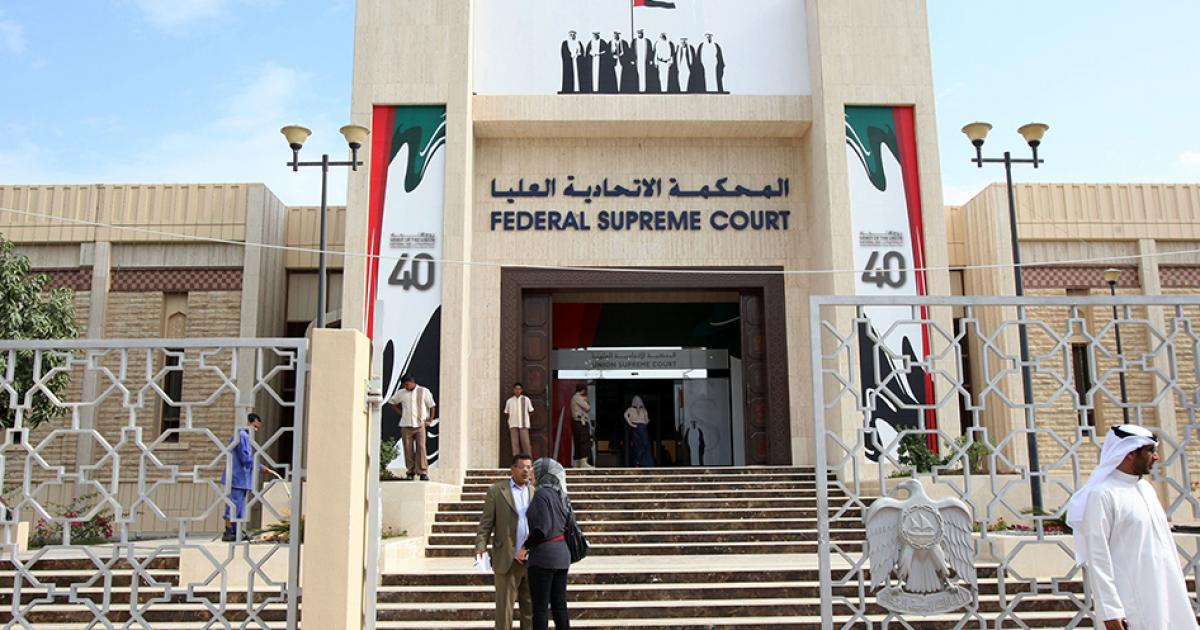 Unfair Trial and Abuse for Eight Lebanese Men Accused of Terrorism in UAE