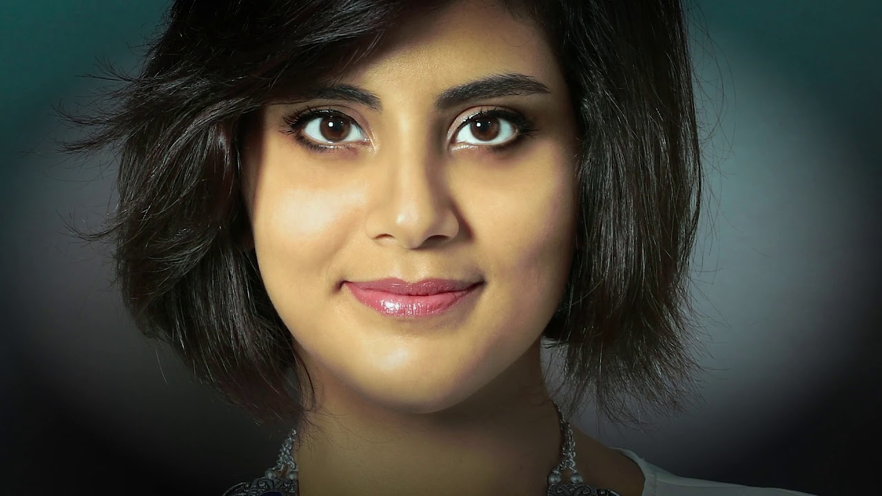 Two Years On – We Cannot Lose Hope for Loujain al-Hathloul